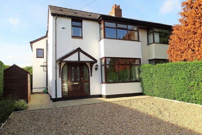 Thumbnail Semi-detached house for sale in Marsh Lane, Longton, Preston