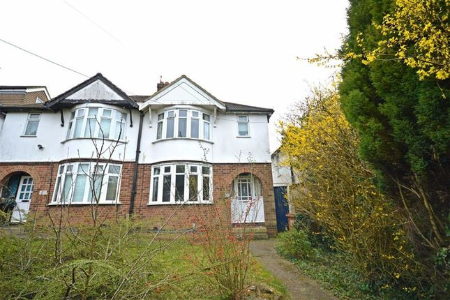 Thumbnail Semi-detached house for sale in Kettering Road, Abington, Northampton