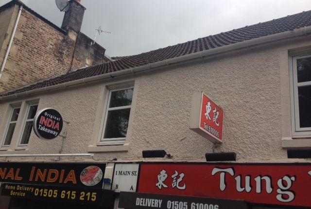Thumbnail 3 bedroom flat to rent in Main Street, Renfrewshire, Bridge Of Weir