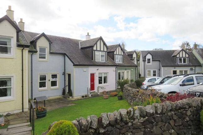 Thumbnail Terraced house to rent in School Road, Sandford, Strathaven