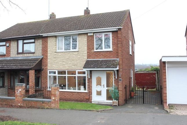 Thumbnail Semi-detached house for sale in Granville Drive, Kingswinford