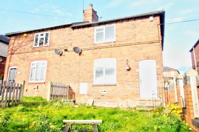 Welfare View, Rotherham S63