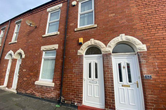 2 bed flat to rent in Blyth Street, Seaton Delaval, Tyne & Wear NE25
