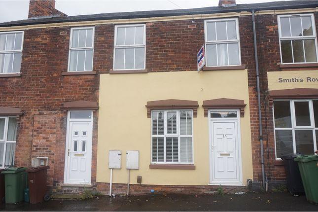 Thumbnail Terraced house to rent in Johnson Street, Bilston