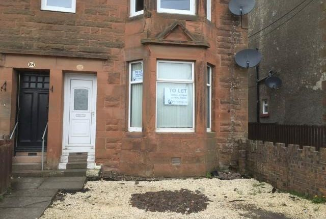 Thumbnail Flat to rent in Overtown Road, Wishaw
