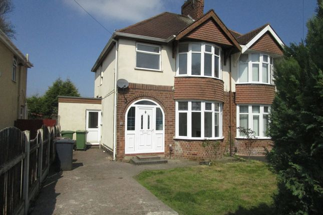 Thumbnail Semi-detached house for sale in Lymer Road, Oxley, Wolverhampton