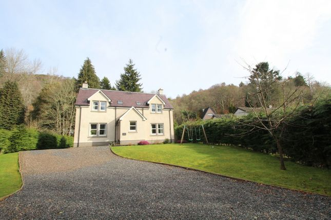 Thumbnail Hotel/guest house for sale in Mansefield & The Granary, 4-Bed Home With Self-Catering Cottage, Drumnadrochit
