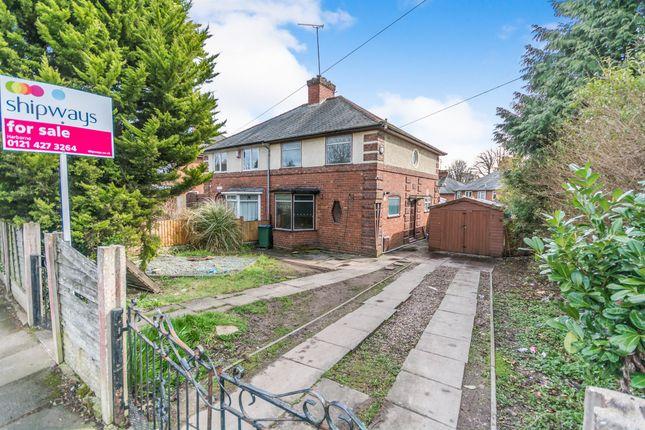 Thumbnail Semi-detached house for sale in Court Oak Road, Quinton, Birmingham