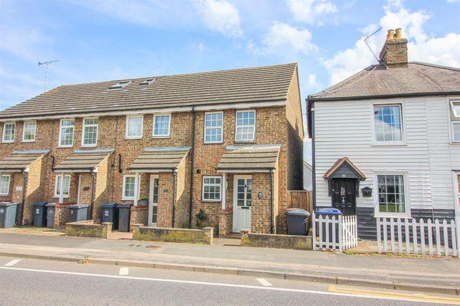Thumbnail End terrace house for sale in Cambridge Road, Sawbridgeworth