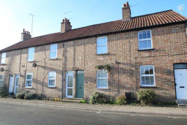 Thumbnail Terraced house to rent in Hamblin Road, Woodbridge