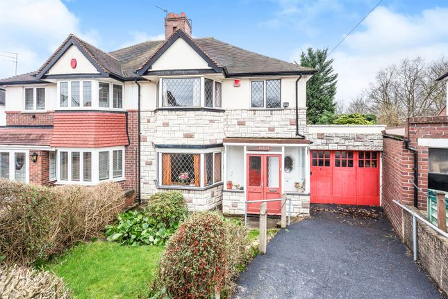Thumbnail Semi-detached house for sale in Law Cliff Road, Great Barr, Birmingham