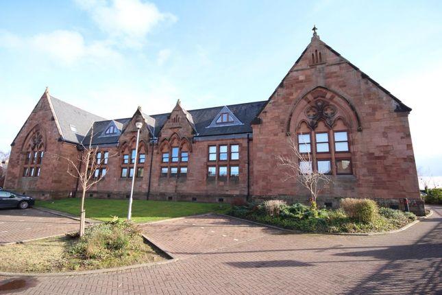 Thumbnail Flat for sale in School Lane, Bothwell, Glasgow