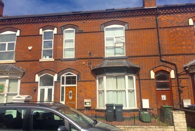 Thumbnail Terraced house to rent in Beeches Road, West Bromwich