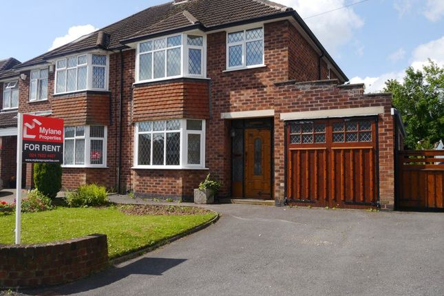 Thumbnail Property to rent in Dillotford Ave, Cheylesmore