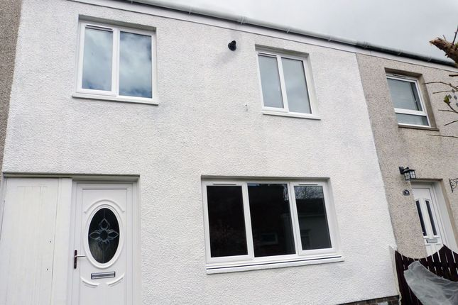 3 bed terraced house for sale in Lavender Drive, Greenhills, East Kilbride