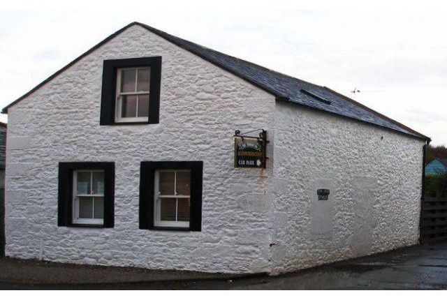 Thumbnail Cottage to rent in Clarencefield, Dumfries