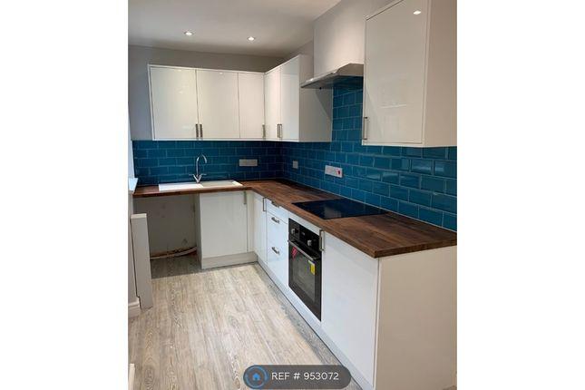 Kitchen of Upper Boundary Road, Derby DE22