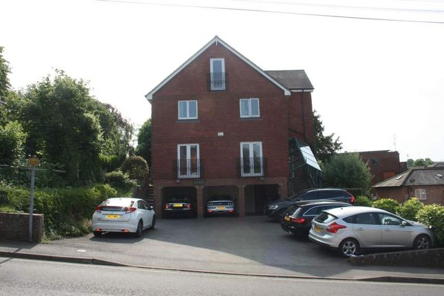 Thumbnail Office to let in Bellcroft House, Vicarage Hill, Alton