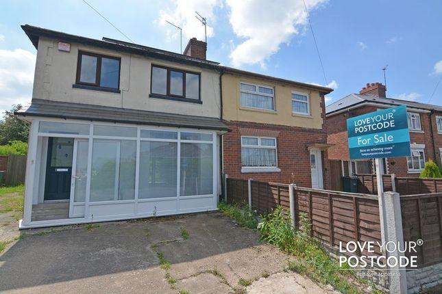 Thumbnail Semi-detached house for sale in Harrold Road, Rowley Regis