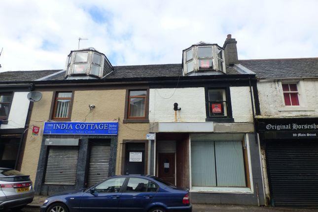 Flat for sale in Main Street, West Kilbride