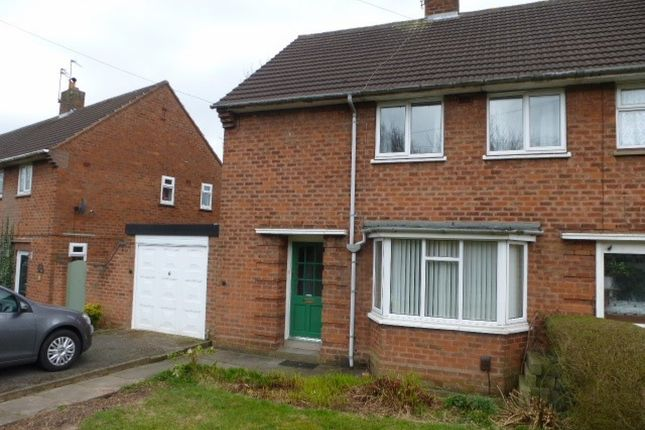 Thumbnail Terraced house to rent in Windmill Crescent, Wolverhampton