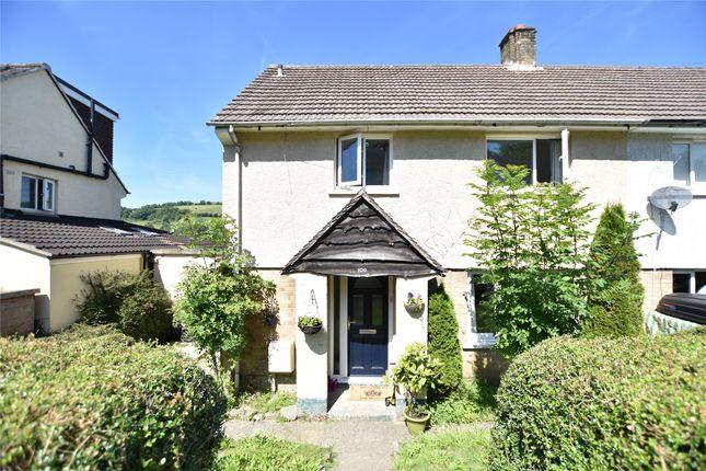 Thumbnail End terrace house for sale in Catherine Way, Batheaston, Bath, Somerset