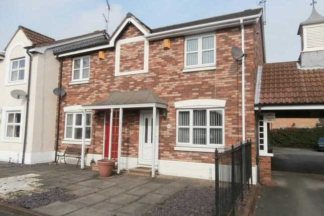 Thumbnail Property to rent in Ellerbeck Court, Sutton-On-Hull, Hull