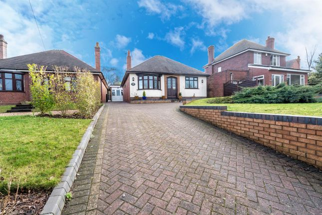 Thumbnail Detached bungalow for sale in Wolverhampton Road, Cheslyn Hay, Walsall