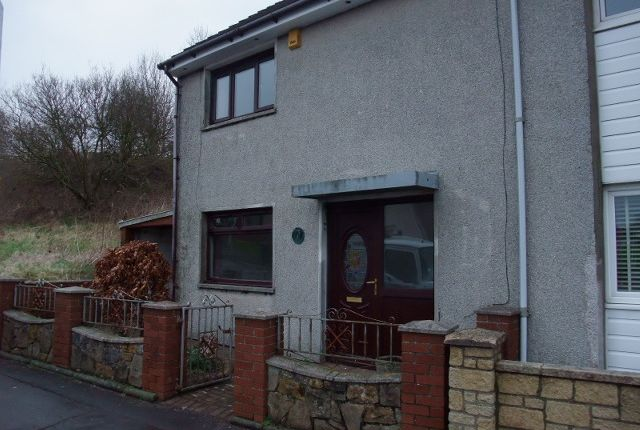 Thumbnail Detached house to rent in Hillview, Cowdenbeath, Fife