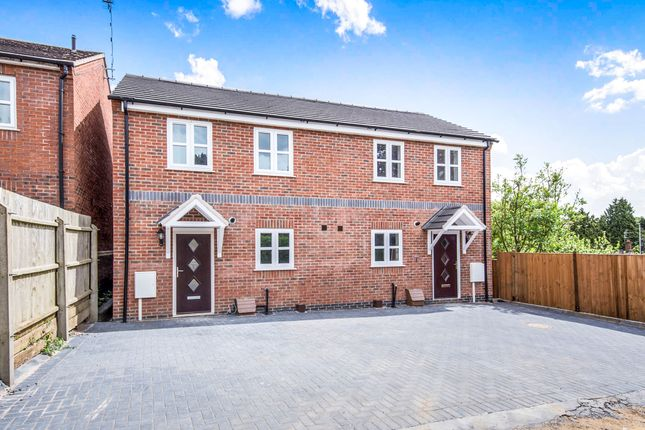 Thumbnail Semi-detached house for sale in Chapel Street, Oadby, Leicester