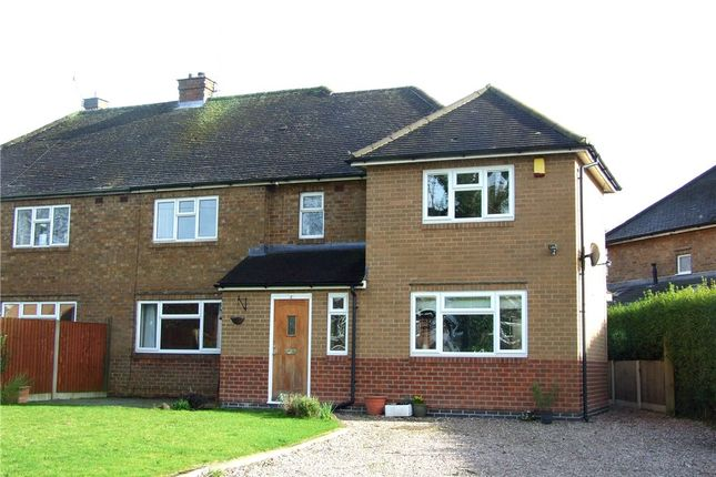 Thumbnail Semi-detached house for sale in Brook Close, Quarndon, Derby