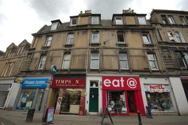 Thumbnail Flat to rent in 16/1 Channel Street, Galashiels