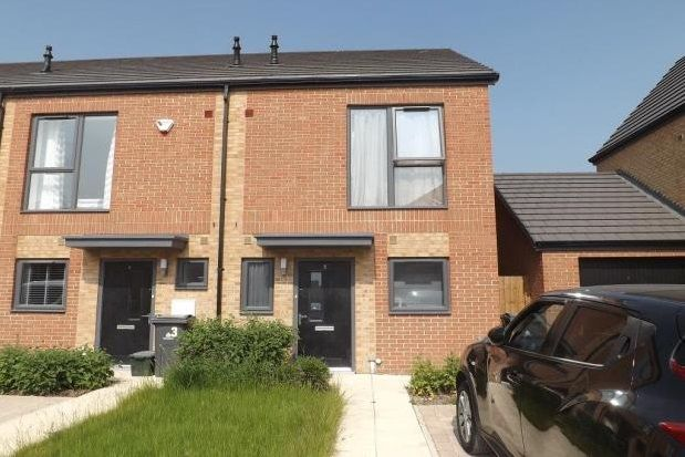 Thumbnail End terrace house to rent in Oak Crest, Bawtry Road, Doncaster