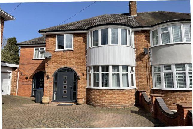 Thumbnail Semi-detached house for sale in Ann Croft, Birmingham