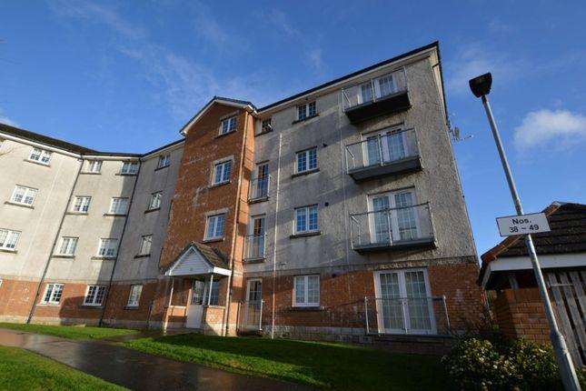 2 bed flat to rent in Stewartfield Gardens, East Kilbride, South Lanarkshire G74