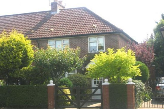 Thumbnail End terrace house for sale in Townsend Avenue, Norris Green, Liverpool