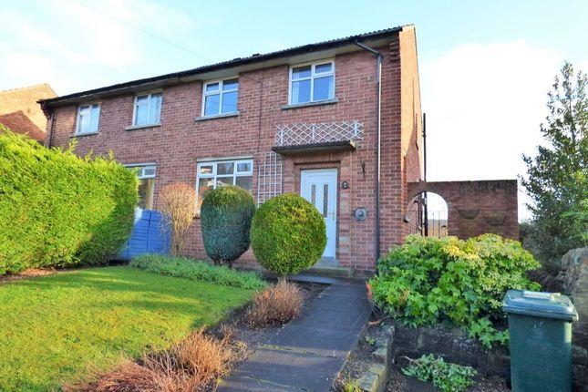 Thumbnail Semi-detached house to rent in St. James Road, Baildon, Shipley