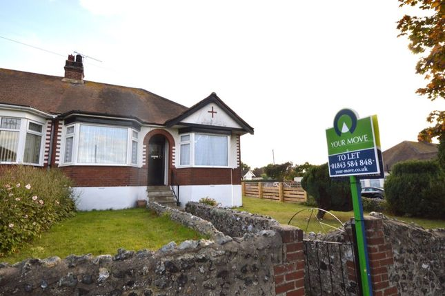 Thumbnail Bungalow to rent in Nethercourt Hill, Ramsgate