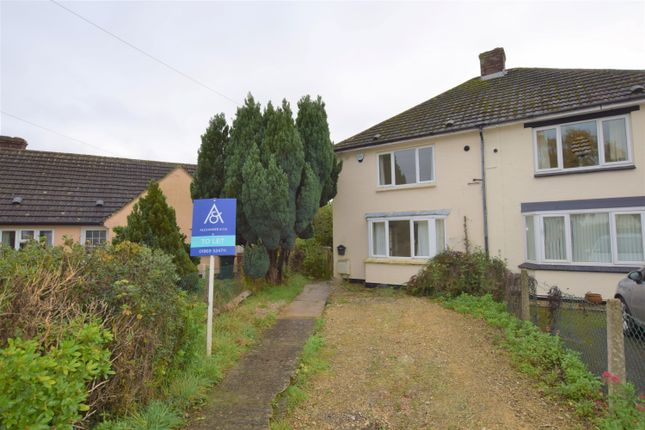 Thumbnail Property to rent in Valentia Close, Bletchingdon