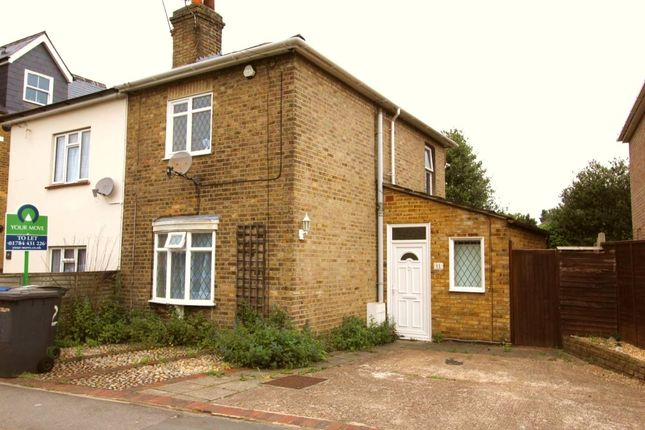 Thumbnail Detached house to rent in Rusham Road, Egham
