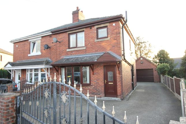 Thumbnail Semi-detached house for sale in The Grove, Cudworth, Barnsley.