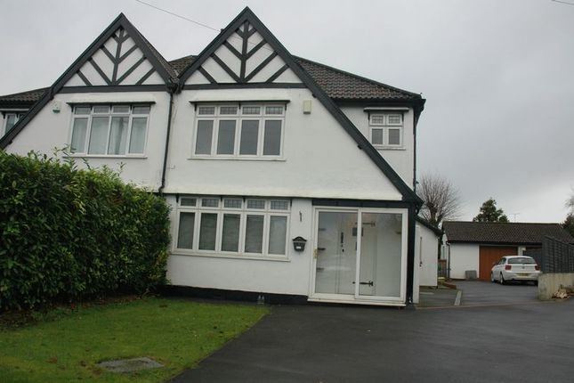 Thumbnail Property to rent in Wellington Walk, Westbury On Trym