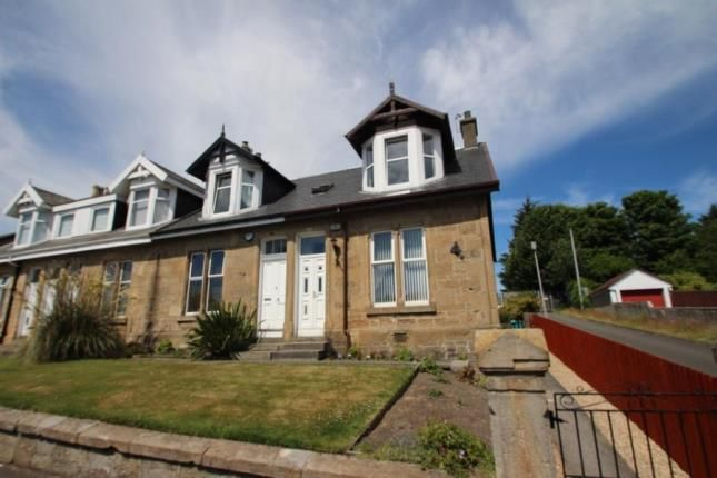 Thumbnail End terrace house for sale in Drumbathie Road, Airdrie, North Lanarkshire