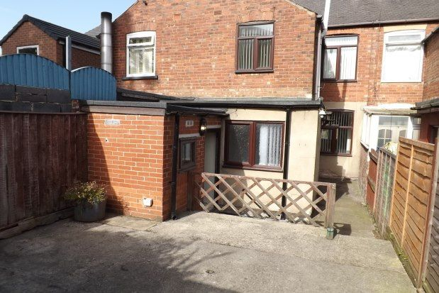 Thumbnail Property to rent in Askern, Doncaster