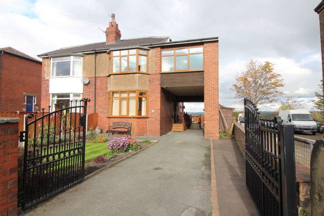 Thumbnail Semi-detached house for sale in Lumb Lane, Liversedge