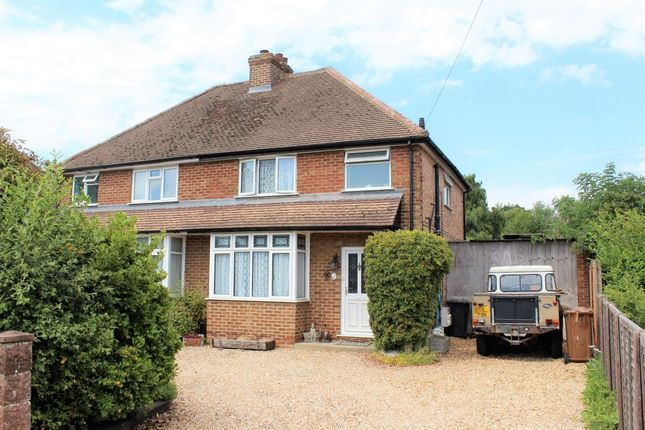 Thumbnail Semi-detached house for sale in Stratford Road, Ash Vale