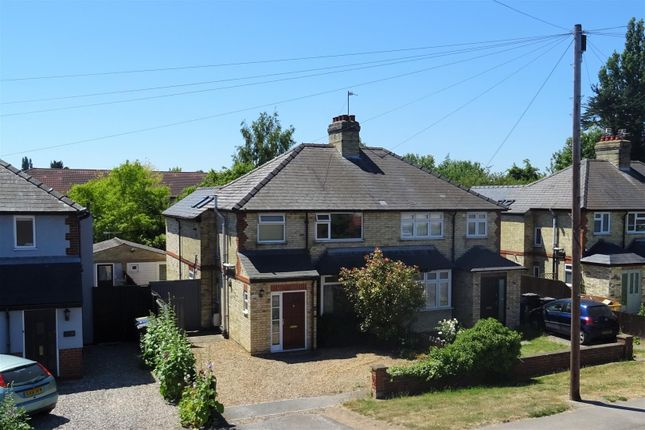 Thumbnail Semi-detached house for sale in Cherry Hinton Road, Cherry Hinton, Cambridge