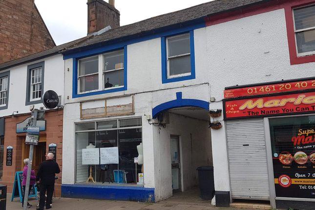 Thumbnail Retail premises to let in High Street, Annan