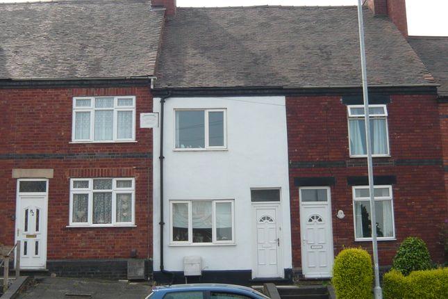 Thumbnail Terraced house to rent in Amington Road, Amington, Tamworth, Staffordshire