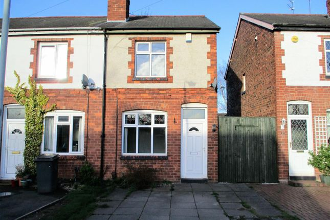 Thumbnail Semi-detached house for sale in Oriel Drive, Wolverhampton